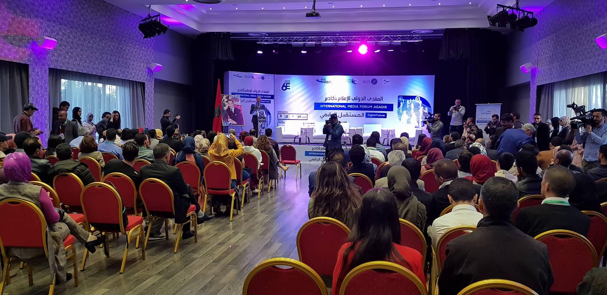 توقيع اتفاقية شراكة بين جامعة ابن زهر ومعهد الجزيرة  للاعلام