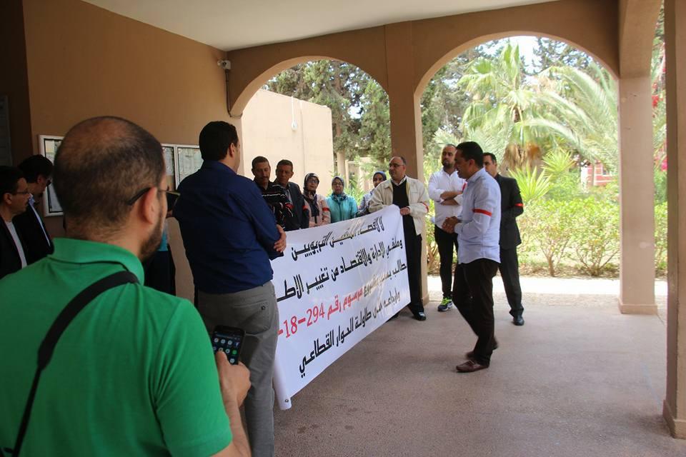 الاقصاء و التهميش يخرج أطر ادارية و اقتصادية و ملحقين تربويين للاحتجاج