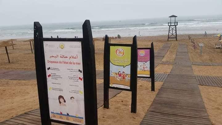شاطئ سيدي موسى اكلو يحصل على اللواء الازرق لسنة 2018 للمرة السابعة