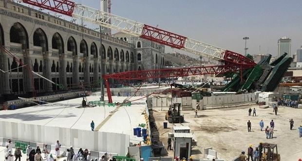 سقوط رافعة بالمسجد الحرام وإصابة واحدة بالحادث