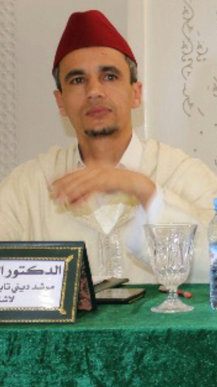 موسم سيدي سعيد الشريف يتجدد في ذكراه ما بعد المائة والعشرين . بقلم : د. الحسين أكروم