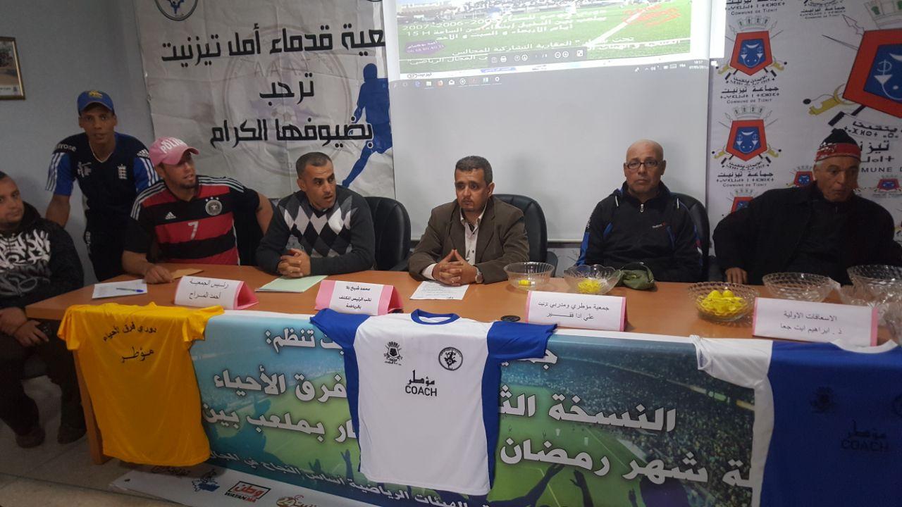 تيزنيت: قرعة دوري قدماء أمل تيزنيت لفرق الأحياء الرمضاني بملعب بين النخيل