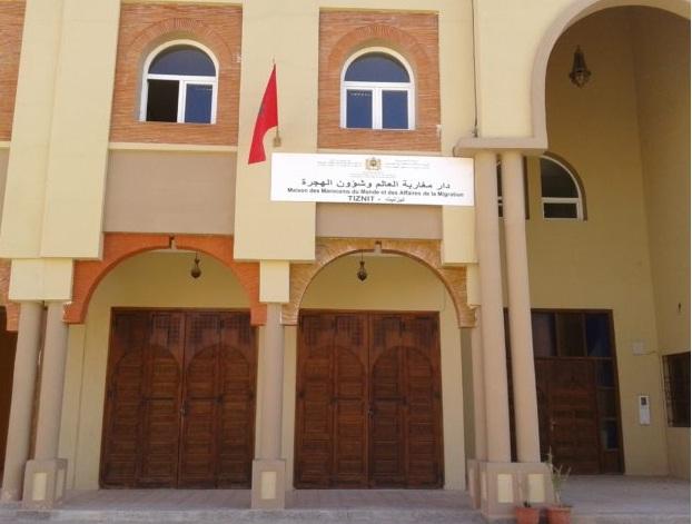 بدء التسجيل للمشاركة في المخيمات الصيفية لفائدة الأطفال المغاربة المقيمين بالخارج
