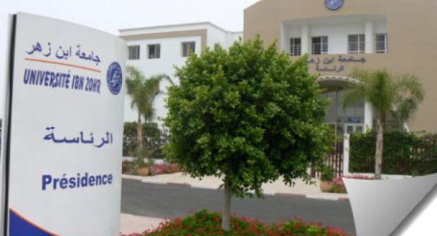 جامعة ابن زهر تطلق تكوينات جديدة مع مطلع الدخول الجامعي القادم