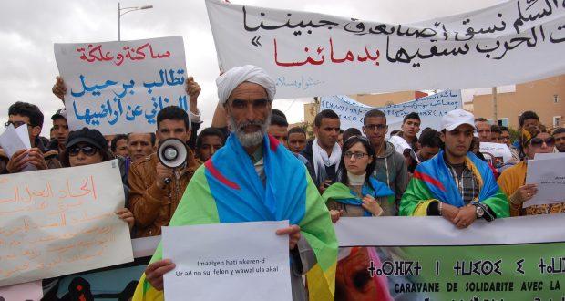 """تنسيقية ضحايا """"مافيا العقار"""" تعود للاحتجاج أمام استئنافية أكادير"""