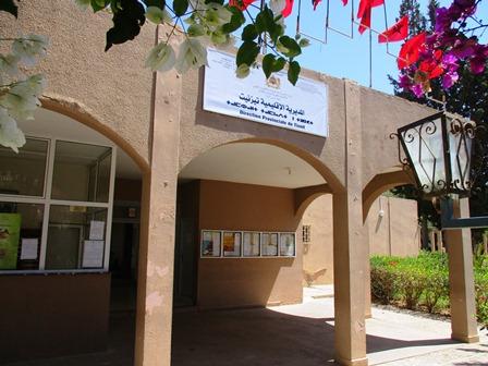3811 مترشحة ومترشح يجتازون اليوم الامتحان الموحد الإقليمي لنيل شهادة السلك الابتدائي بمديرية تيزنيت