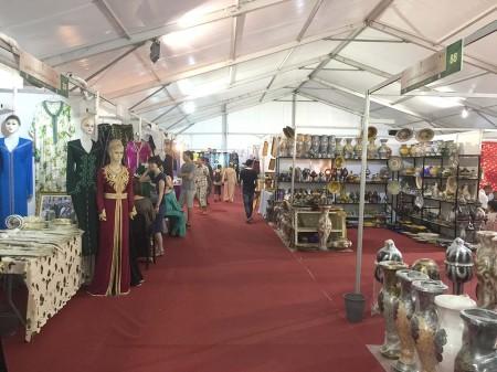 اعلان للمشاركة بمعرض الصناعة التقليدية بمدينة أكادير