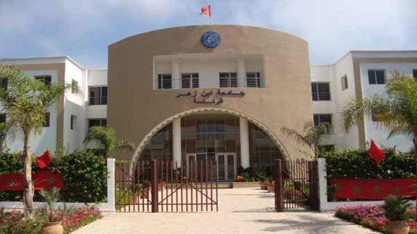 أكادير : توقيف أستاذ للتعليم العالي يخرج زملاءه للإحتجاج أمام جامعة ابن زهر