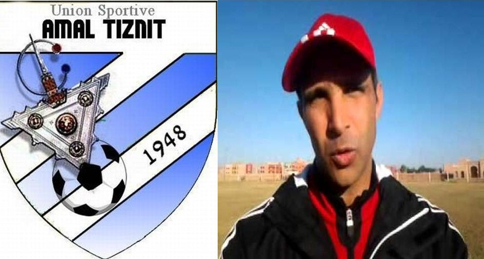 """اللاعب السابق للوداد البيضاوي """"سمير صرصار"""" يشرف على تدريب أمل تيزنيت"""