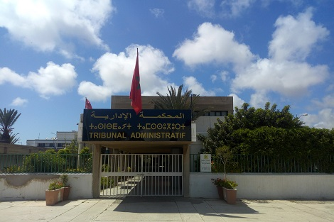 القضاء الإداري يعزل رئيسيْ جماعتين باشتوكة