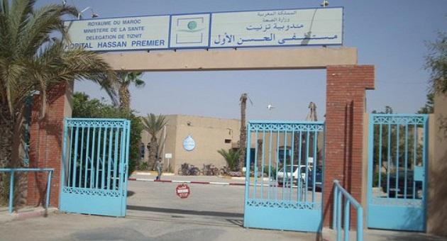 مندوبية وزارة الصحة بإقليم تيزنيت تصدر بلاغا حول قضية طبيب الأطفال الدكتور المهدي الشافعي