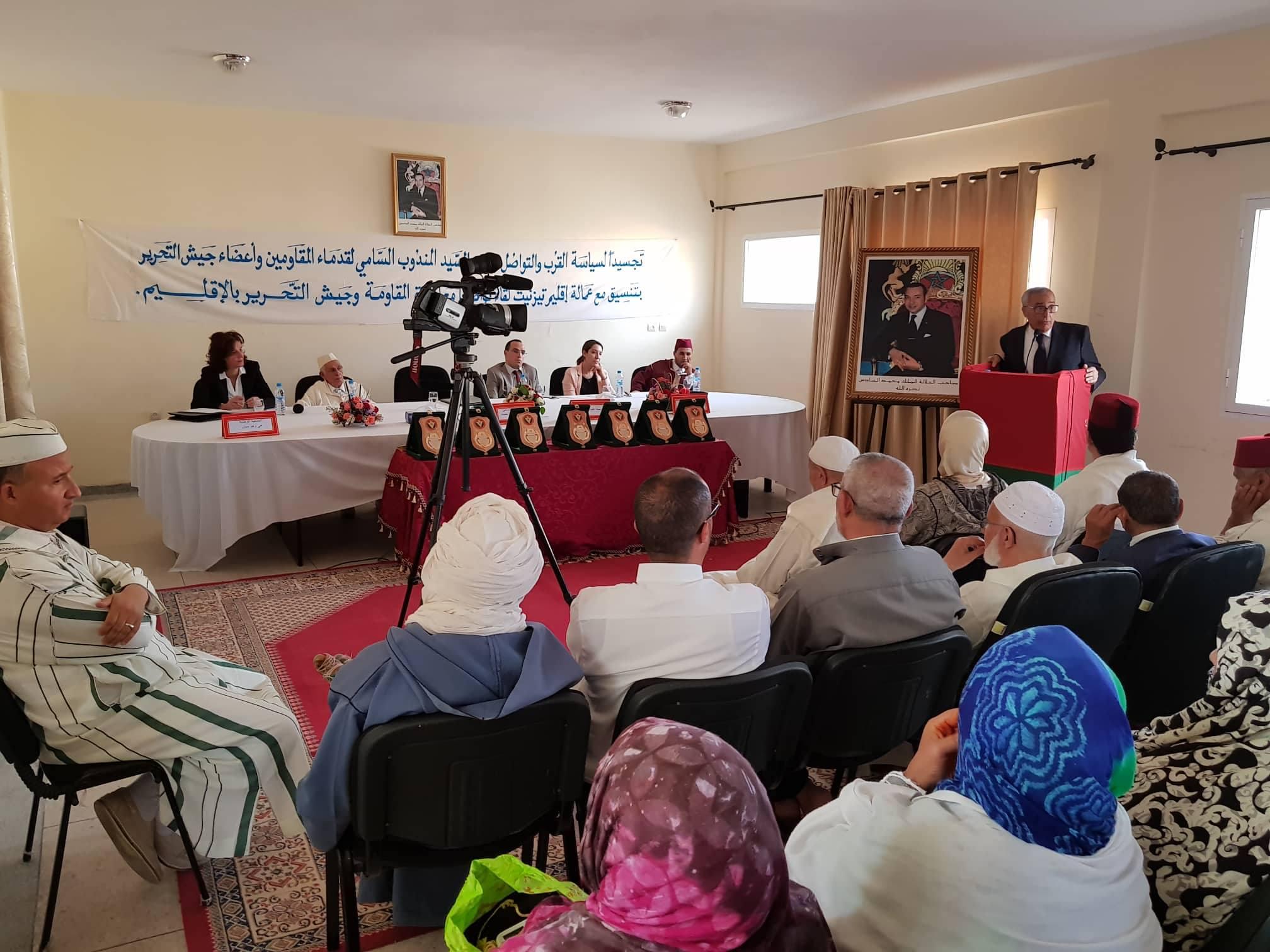 تكريم اسرة المقاومة بتيزنيت بحضور المندوب السامي لقدماء المقاومين واعضاء جيش التحرير