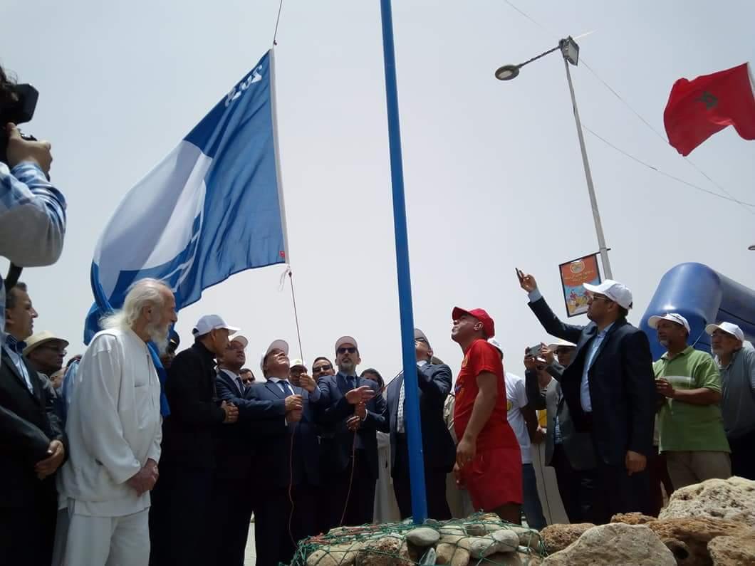 بالصور : مراسيم رفع اللواء الازرق بشاطئ سيدي موسى أكلو