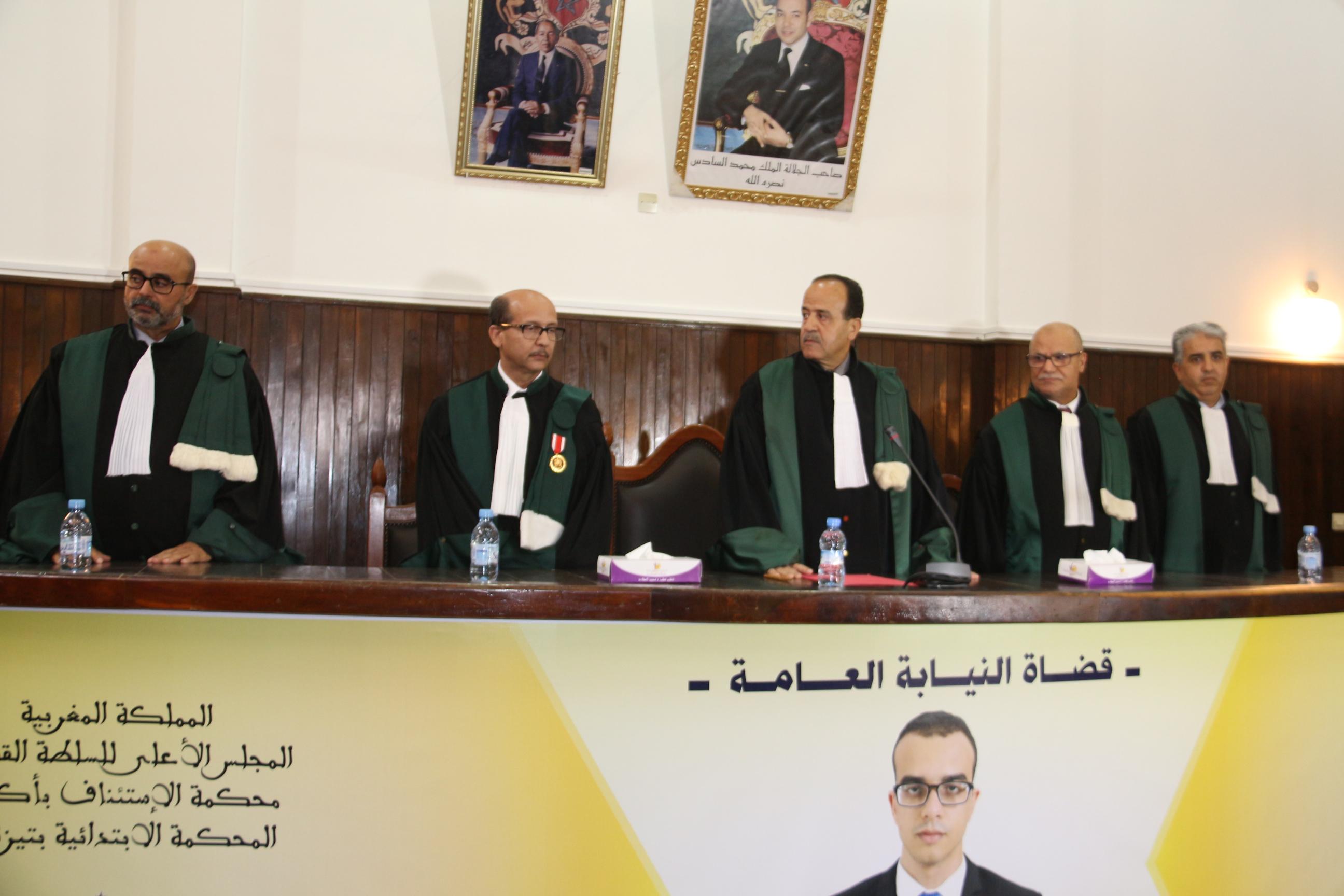 بالصور : تنصيب المصطفى العوينا نائبا جديدا لوكيل الملك بمحكمة تيزنيت