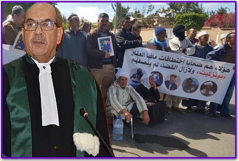 أكادير : الوكيل العام يستقبل ضحايا مافيا العقار