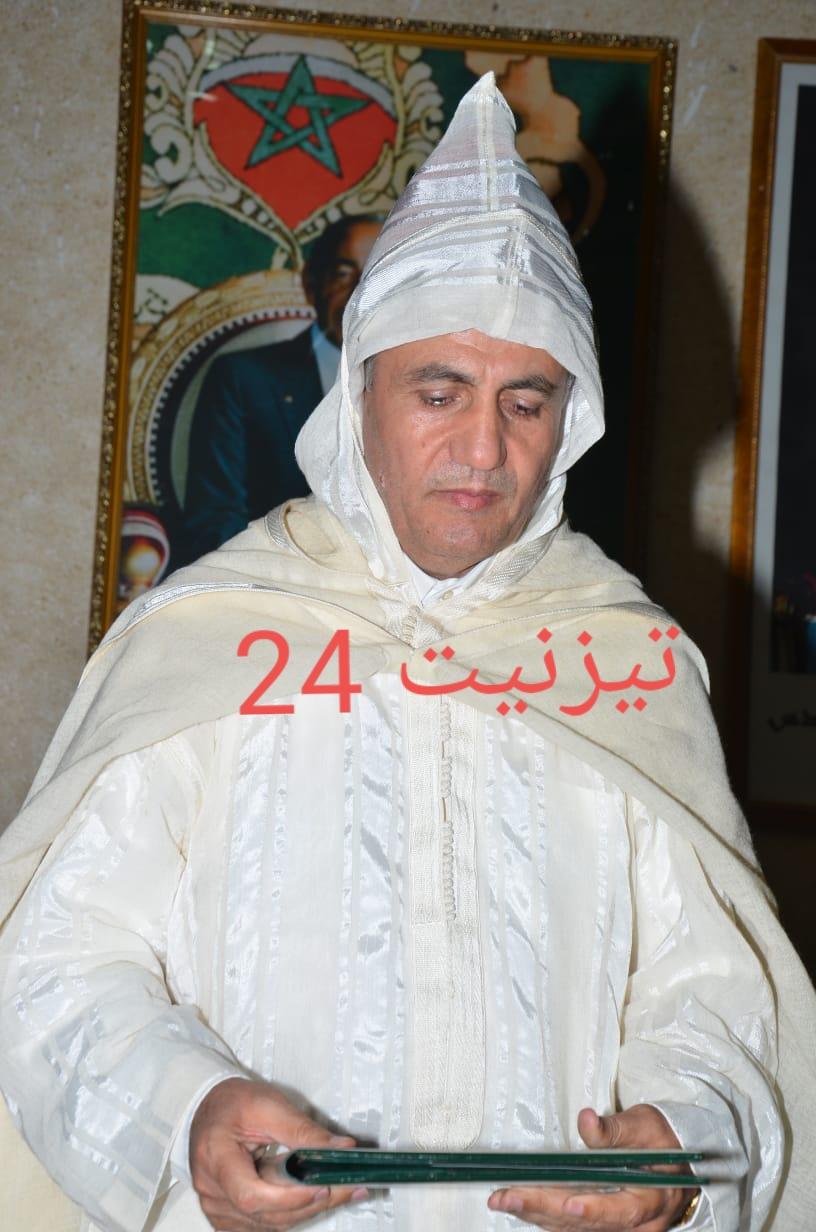 بسم الله مجراها و مرساها