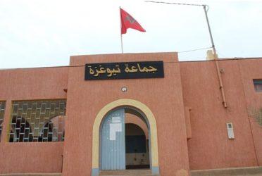 سيدي افني : أخيرا مشروع النقل المدرسي يرى النور بجماعة تيوغزة / اعلان