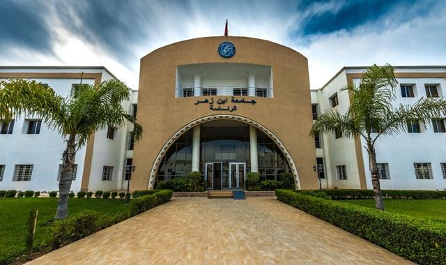 23 ألف طالب جديد مسجل بالاجازات الاساسية بجامعة ابن زهر