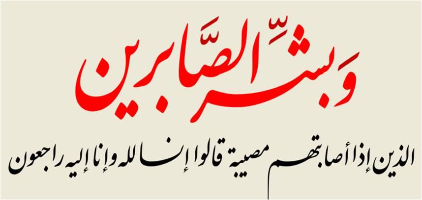 """الجمعية المهنية للتجار بتيزنيت تعزي في وفاة التاجر """"محمد افار"""""""