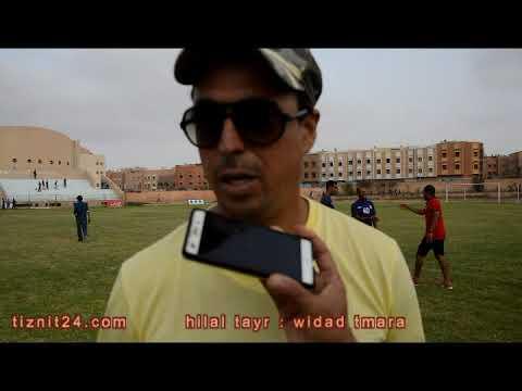 هلال طاير عن وداد تمارة : تفاجأنا بهدف أمل تيزنيت المبكر