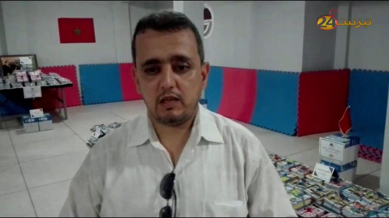 الشيخ بلا : توزيع الدعم المدرسي بجماعة تيزنيت