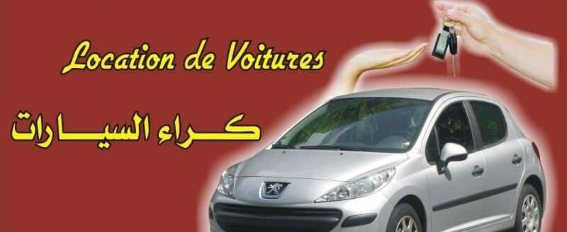 وكالة لكراء السيارات بأكادير تتعرض للسرقة.