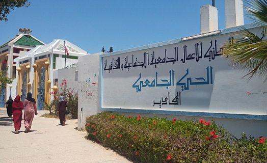 طالب بأكادير يرفع دعوى قضائية ضد مدير الحي الجامعي