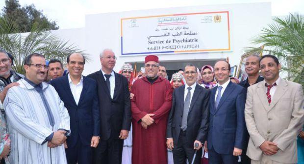 العثماني يشرف على افتتاح مصلحة الأمراض النفسية بإنزكان بحضور الدكالي والرميد