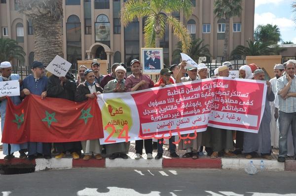 """ساكنة جماعة ايت أسافن تحتج  على """"بوغابة"""" أمام عمالة تيزنيت + صور"""