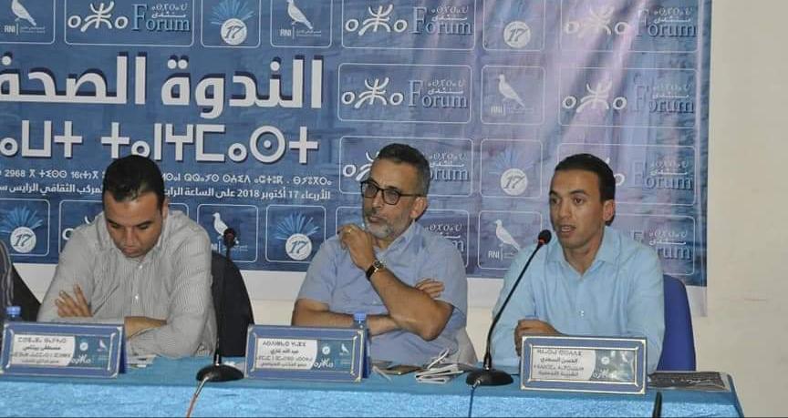 """غازي: حزب الأحرار قلقٌ من تراجع وضعية """"الأمازيغية"""" بالمغرب"""