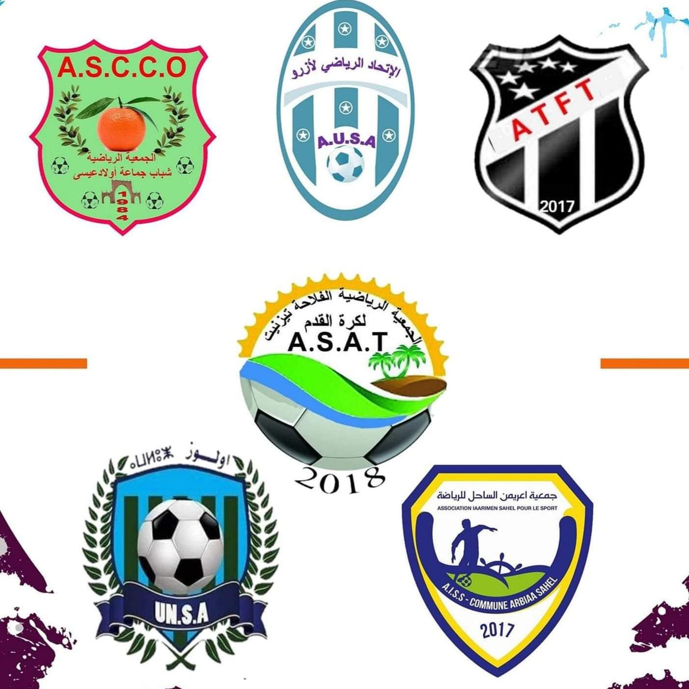 ستة فرق جديدة تلتحق بعصبة سوس لكرة القدم خلال الموسم الحالي