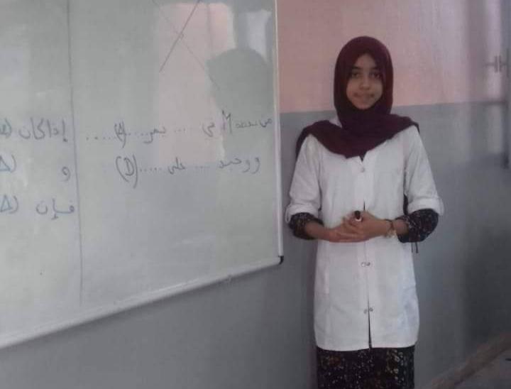 الدشيرة الجهادية : فوز التلميذة رجاء افاها من علال الفاسي بالجائزة الوطنية للتميز