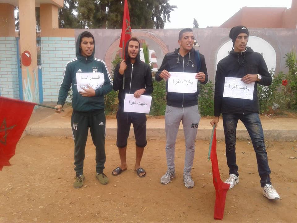احتجاج 4 تلامبذ ممنوعون من حق اعادة التمدرس بأولاد جرار