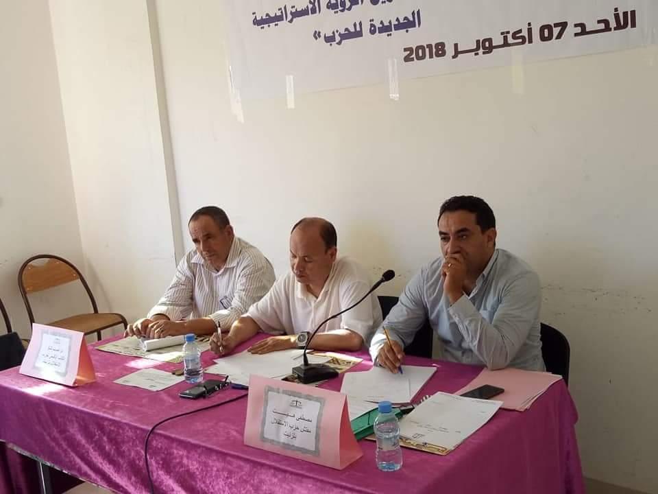 مفتشية حزب الميزان بتيزنيت : المجالس المنتخبة بالاقليم غير قادرة على اخراج مخطط تنموي منتج
