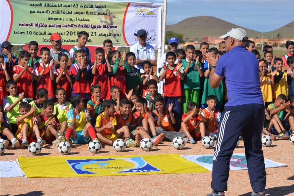بالصور: مهرجان كروي لفائدة كتاكيت وبراعم فتيان جماعة رسموكة تحت إشراف عصبة سوس لكرة القدم