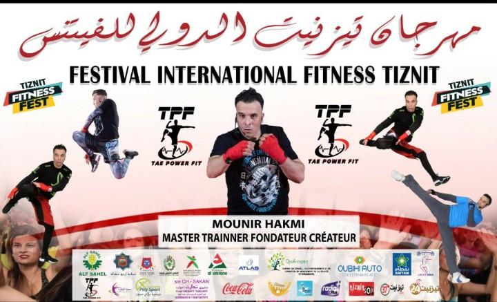 المهرجان الدولي للفيتنس بتيزنيت