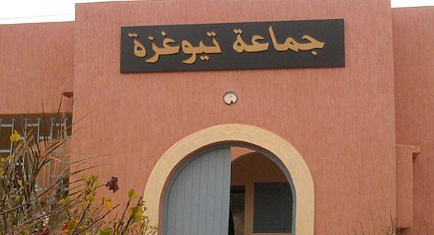 ممثلي المجتمع المدني باللجنة المحلية للتنمية البشرية بجماعة تيوغزة يطعنون في قرار اللجنة