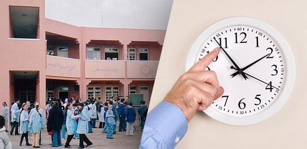 الحكومة تمنح ساعتين راحة لتلاميذ المدن وتعتمد التوقيت المستمر لتلاميذ القرى