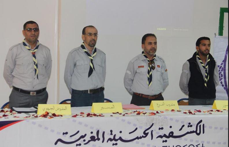 الكشفية الحسنية فرع تيزنيت تنظم حفل الانطلاقة الرسمية لبرنامج محو الأمية