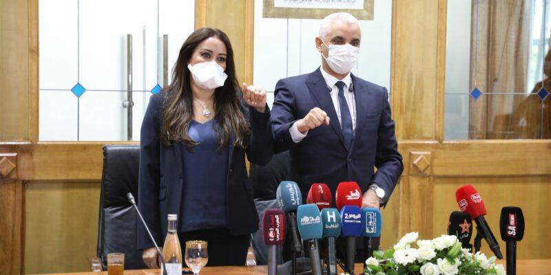 الملك محمد السادس يعين أيت الطالب وزيرا للصحة خلفا للرميلي